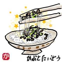 パタヤで納豆:kabutotai.net