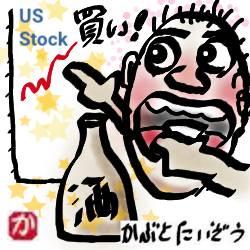 【株が上がる理由】株が上がる時はどんな理由をつけてでも上がる