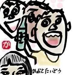 パーティー:kabutotai.net