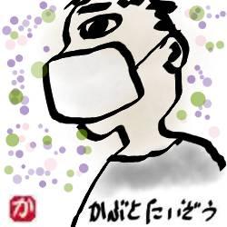 コロナ感染:kabutotai.net