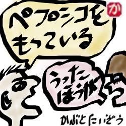 ミセス・ワタナベの助言:kabutotai.net