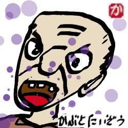 マスクをしないジジイ:kabutotai.net