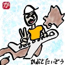 札幌へ:kabutotai.net
