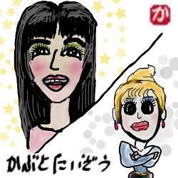 タイ女性と日本女性:kabutotai.net