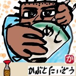 湯漬けを食う友達:kabutotai.net