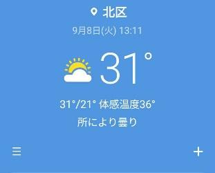 札幌の気温:kabutotai.net