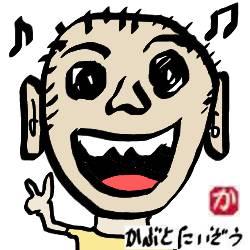 破綻しない生活:kabutotai.net