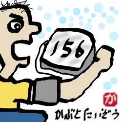 【高血圧】血圧150台を自力で120台まで下げた方法