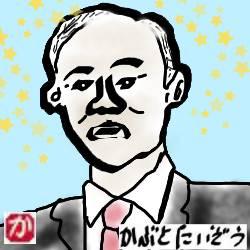 菅総理:kabutotai.net