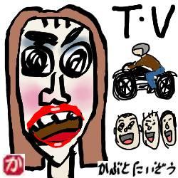 山口達也テレビ報道:kabutotai.net