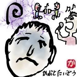 新型コロナ自殺:kabutotai.net