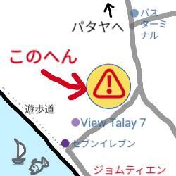 ジョムティエンの男色街:kabutotai.net