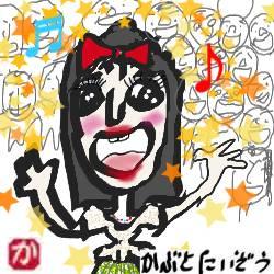 歌声喫茶のおねえさん:kabutotai.net