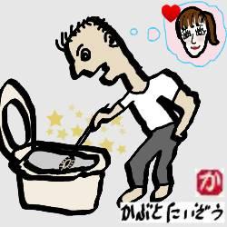 褒められたくて:kabutotai.net