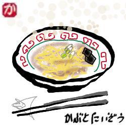 味の薄いラーメン:kabutotai.net