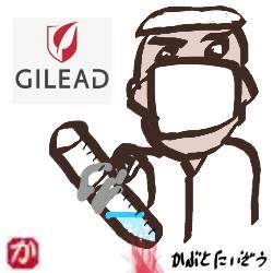 昨夜ギリアド・サイエンシズ(GILD)の株を買いました