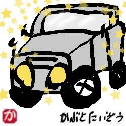 車ばなれ:kabutotai.net