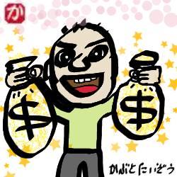 ドルを買う:kabutotai.net
