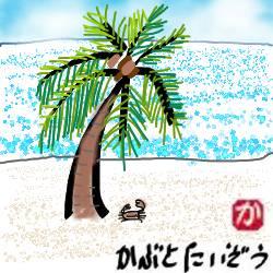 タイにも戻れないし、GOTOトラベルを利用して沖縄に行くことにした