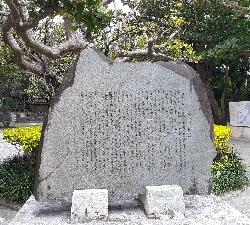 ひめゆりの塔:kabutotai.net