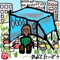 沖縄の人はホームレスをいたわる