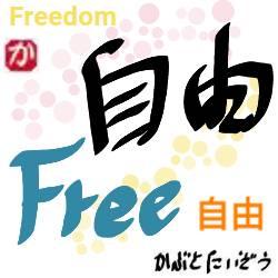 自由:kabutotai.net