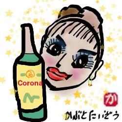 【コロナにちなんだ話】ラスベガスの夜、コードネームは「コロナを飲む女」