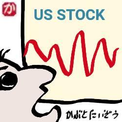 【米国株】株式投資はとてもシビアな世界だけど、人間関係で悩むことはない