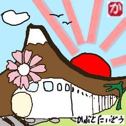 日本は先進国か:kabutotai.net