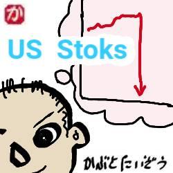 【米国株】暴落を待たずに株をコンスタントに買う