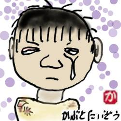 自殺する子供:kabutotai.net