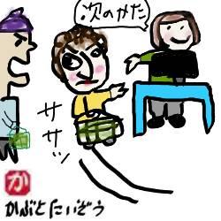 レジに横入りするオバサン:kabutotai.net