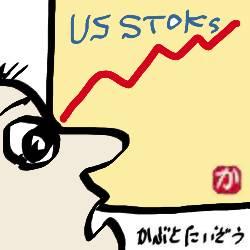 上がり続ける米国株:kabutotai.net