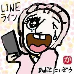 LINE(ライン)が個人情報で騒がれているが、いまさらって感じがする