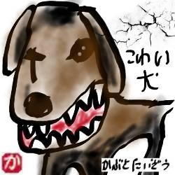 【タイの想い出】パタヤで野犬に追いかけられて死を覚悟した