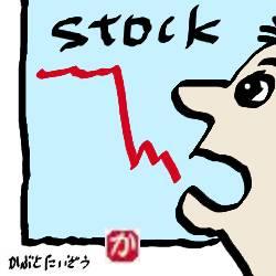 【米国株】株価が下がったときは何か原因があるが、長期投資家はあまり気にしなくていい
