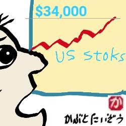 【米国株】NYダウ34000ドル突破をどう見るか