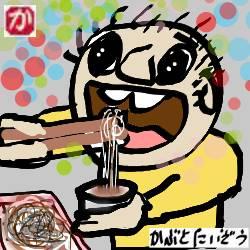 蕎麦を楽しむ:kabutotai.net