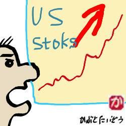 【米国株】米国株はこのまま青空天井で上がり続けるのではないか
