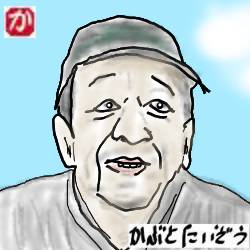 黒板五郎:kabutotai.net
