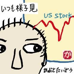 【米国株とリスクテイク】去年のコロナショック急落時に様子見をして買えなかった人は、今もまた様子見をして買えない