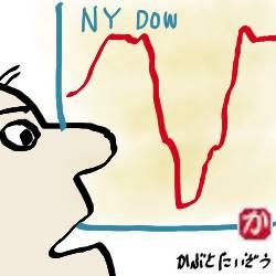【米国株】今週の株価の値動きを見て感じたこと