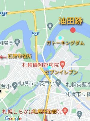 石狩油田跡:kabutotai.net