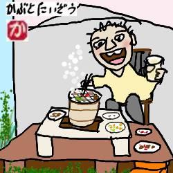 テラスでひとり焼き肉:kabutotai.net
