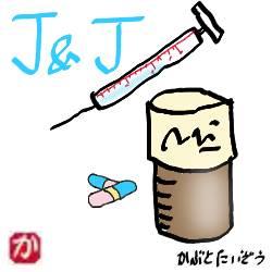 JNJ:kabutotai.net