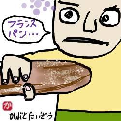 パンを食べる時は:kabutotai.net
