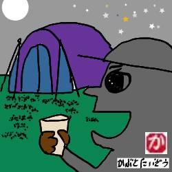 キャンプに行きたい:kabutotai.net