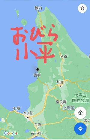小平:kabutotai.net