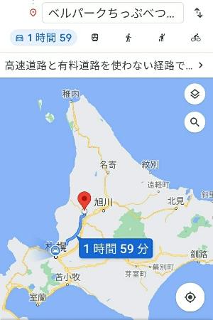 チップべつキャンプ場:kabutotai.net