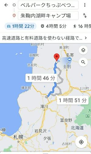 朱鞠内湖畔キャンプ場:kabutotai.net